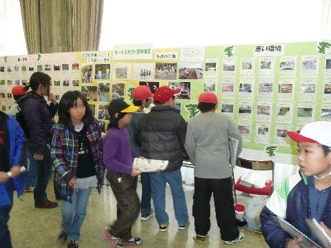 2010環境展2.jpg