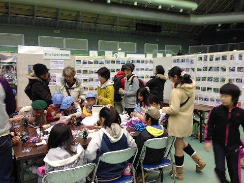 環境展2013_1.jpg