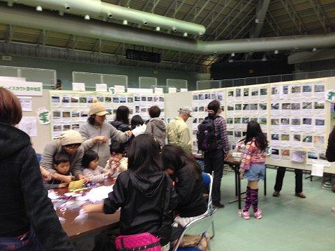 環境展2013_2.jpg