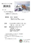 水谷チラシ _edited-2.jpg